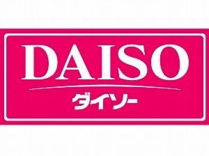 100円ショップの『ダイソー』