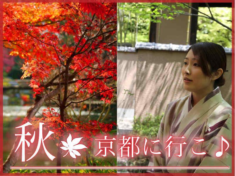 京都。嵐山温泉