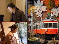 箱根の秋を体感♪