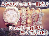 ◆◆大人気♪アクセサリー販売◆◆