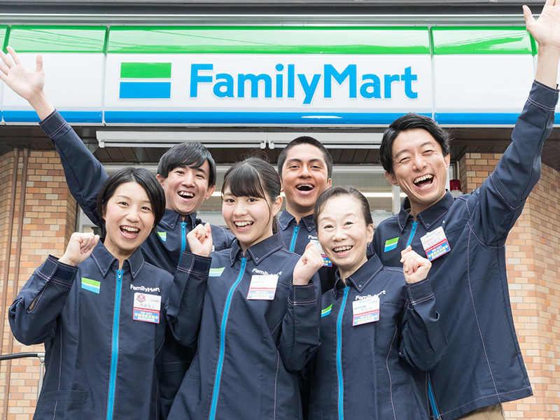 あなたの街のファミリーマートで働こう!