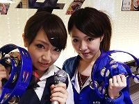カラオケ747 新橋店 ≪履歴書不要で面接へGO!≫のアルバイト