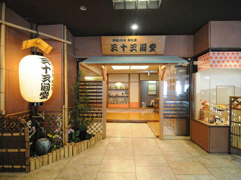 季節の鍋料理や山形の地酒を提供しています