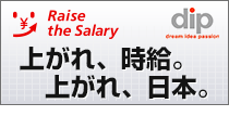 Raise the Salary