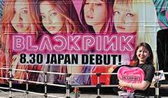 BLACKPINK PREMIUM DEBUT SHOWCASEをサポート!